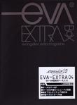 EVA-EXTRA 04 evangelion extra magazine
