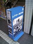 シアターN渋谷