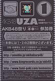 「UZA」全国握手会関東1
