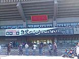 AKB48グループ臨時総会~白黒つけようじゃないか!~