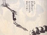 軽井沢シンドロームネタに対抗しました