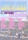 COMITIA92