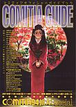 COMITIA94