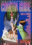 COMITIA97