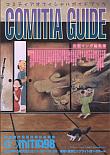 COMITIA98