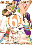 COMIC1☆6