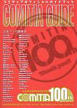 COMITIA100
